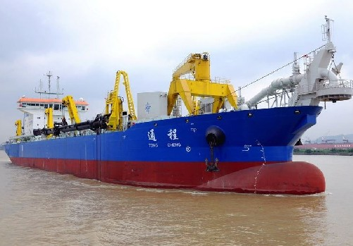Tianjin International Dredging Conference Set for May 2014