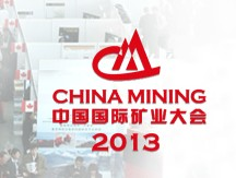 China to further open its minin