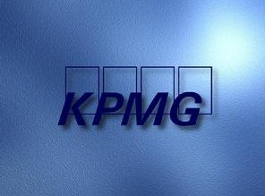 KPMG China opens office in Tian