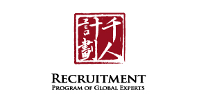 "Brief Introduction of the ""Recruitment Program of Foreign Experts"""